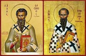 San Basilio Magno e San Gregorio Nazianzeno